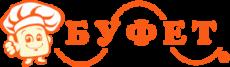 logo bufet 230x67 - Буфет