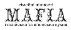 logo mafia 230x99 - Мафия
